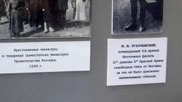 Тухачевский и Колчак