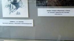 Колчак в Омске