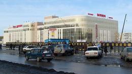 Торговый комплекс МАЯК