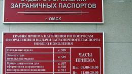 Управление ФМС на ул.Пушкина 138