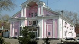 Партнёр-Омск