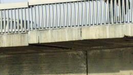 Юбилейный мост треснул