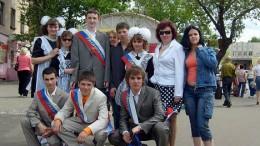 Выпускники образца 2008 года