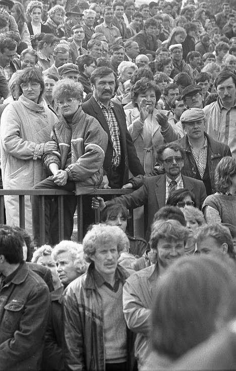 Митинг 1988 года на Динамо. Мегамитинг-2
