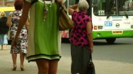 Вперёд, зелёные