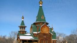 Церковь всех Святых(Омск)