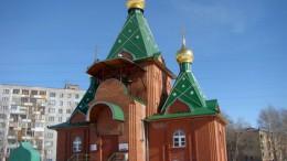 Часовня - храм во Имя Спаса Нерукотворного (Омск)