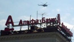 Вертолёт над Омском