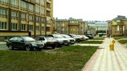 Парковка в Старгороде