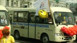Автодром55 представляет