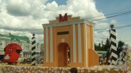 Ворота-метро-туалет