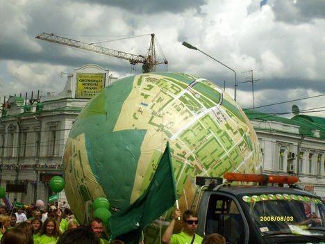 глобус Омска
