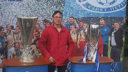 Я и кубок UEFA