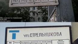 """""""Забота"""" о пассажирах в цифрах"""