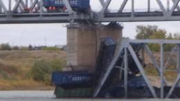 Крушение поезда - 4