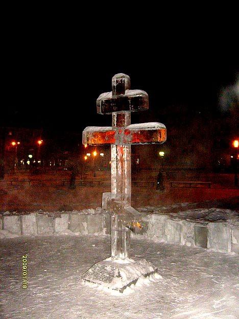 Ледяной крест