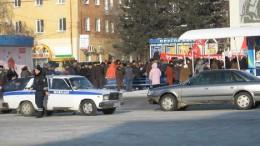 Митинг против повышения оплаты услуг ЖКХ. 01