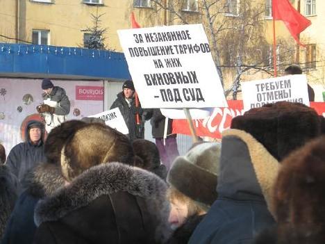 Митинг против повышения оплаты услуг ЖКХ. 03