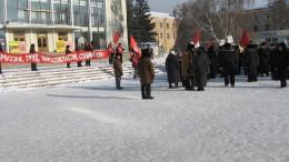 Митинг против повышения оплаты услуг ЖКХ. 08