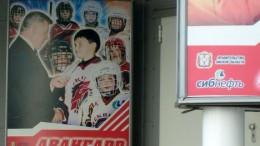Губернатор курирует омский хоккей