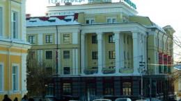 Сибирь-Ибис
