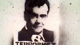 Террористом обозвали в Омске