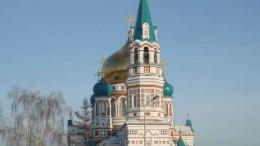 Омский Свято-Успенский собор в первый день Великого поста