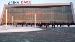 Арена «Омск» на подступах