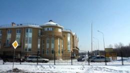 Старгород за высоким забором