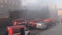 Пожар в РЦСО