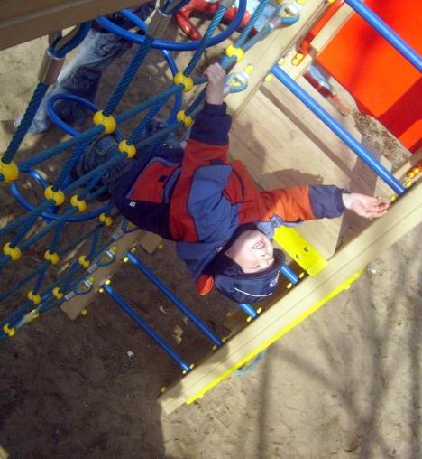 Детская площадка в юнгородке