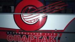 Спартак и Самородок - 11