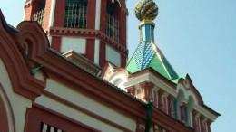 Красная колокольня