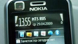 3G в Омске