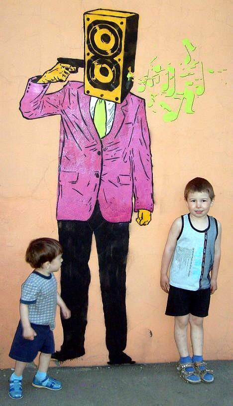 Граффити и дети