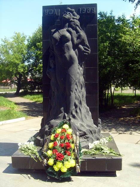20 лет трагедии под Уфой