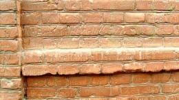 Современные петроглифы