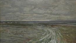 Дорога в непогоду