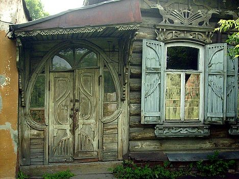 Дом с драконами (3)
