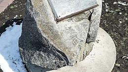 Мемориальный камень на бульваре Мартынова. 2001