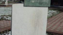 Мемориальный камень Анненскому на бульваре Мартынова. 2006