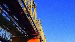 Мост через Иртыш