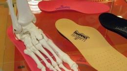 Костяная нога