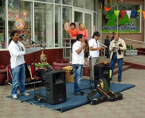 Бродячие артисты из Эквадора