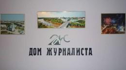 Выставка омских фотографов