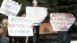 Митинг 31.10.2009. Лозунги