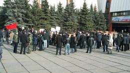 Митинг 31.10.2009. Массовость