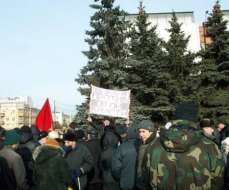 Митинг 31.10.2009. Мы против этой власти