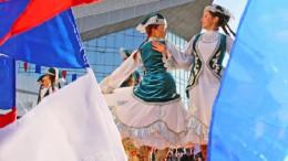 День народного единства. Сцена