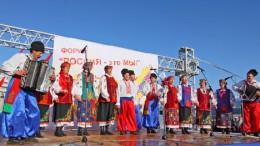 День народного единства. Народные танцы